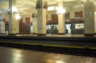 Фото станция Московская
