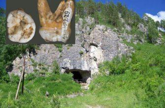 Фото Денисова пещера и артефакты