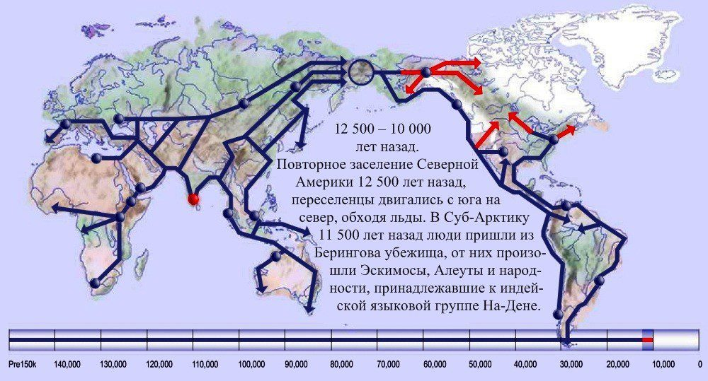17 карта расселения человека 12 500 лет назад