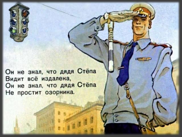 Великая Палочная Система в МВД
