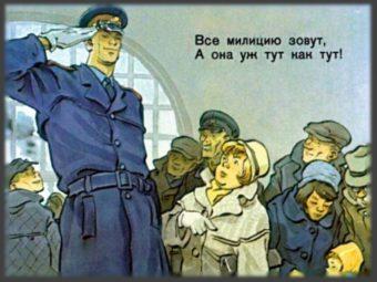 Дядя Стёпа-милиционер картинка