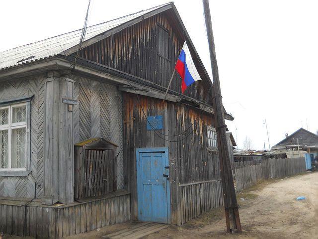 Посёлок Рустай сельсовет с флагом фото