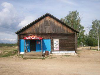 Фото магазин в посёлке Рустай