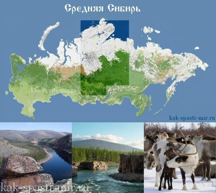Удивительная Россия Средняя Сибирь фото