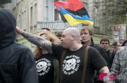 фотография украинских фашистов