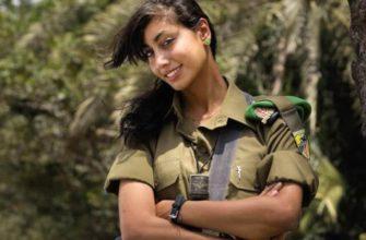 фото еврейская девушка в армии Израиля