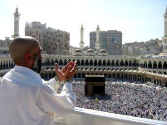Фото исламский мир