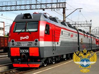 Фото РЖД Транспортная безопасность
