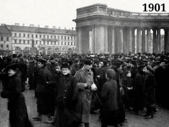 Фото 1901 год студенческая демонстрация у Казанского собора - Санкт-Петербург