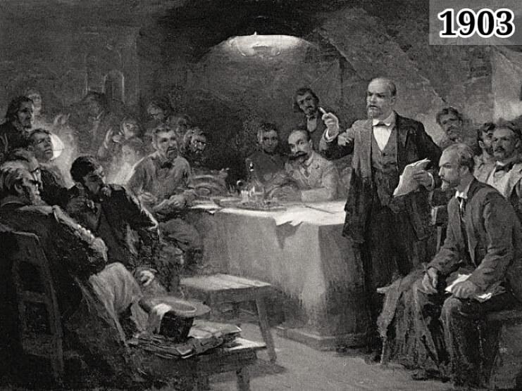 Изображение заседание на II съезде РСДРП