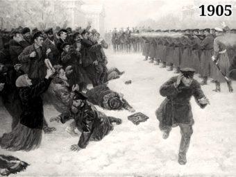 Картина Кровавое воскресенье 9 января 1905 года