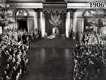 Фотография начало работы Государственной думы I созыва 1906 год