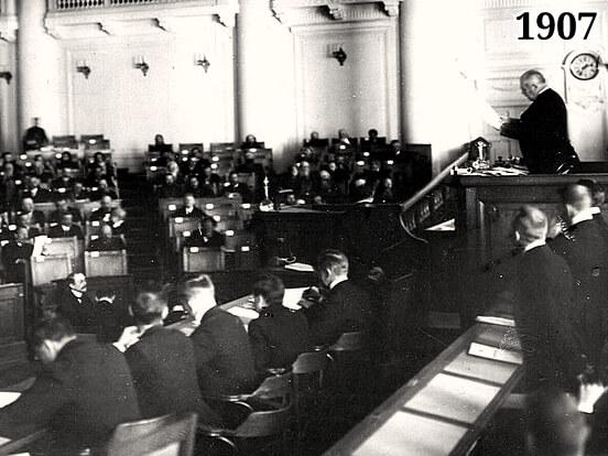 Фото Депутаты Второй Государственной думы на заседании в зале Таврического дворца