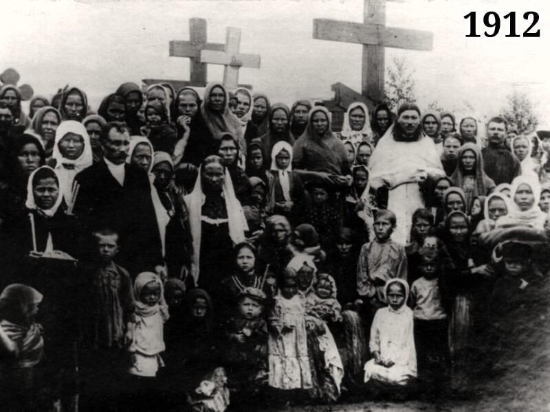 Фото поминовение на могилах расстрелянных рабочих - 1912 год
