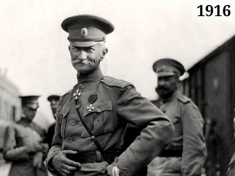 Фото генерал А.А. Брусилов - командующий Юго-Западным фронтом