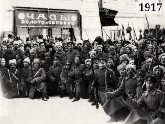 Фото солдаты перешедшие на сторону революции 1917 год
