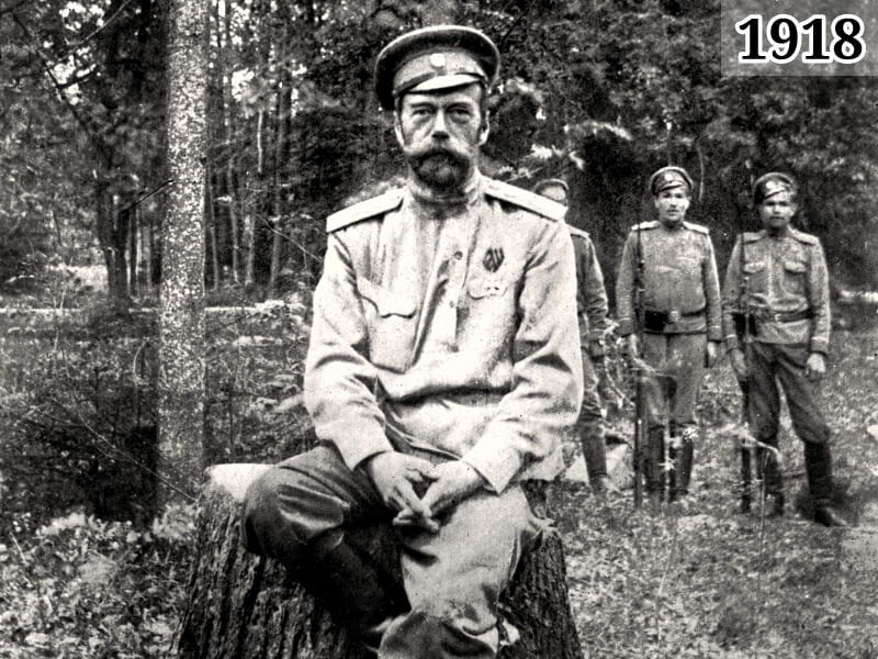 Фотография император Николай II под арестом Царское Село 1917 год