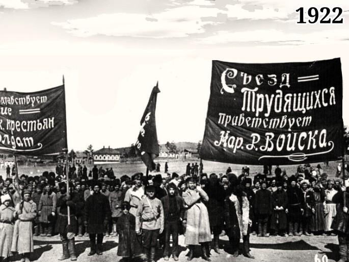 Фото съезд трудящихся приветствует народно-революционные войска