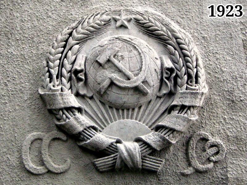 Изображение первого герба СССР