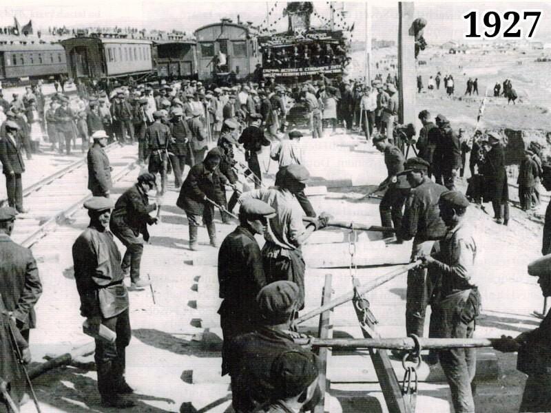 Фото рабочие на строительстве Турксиба