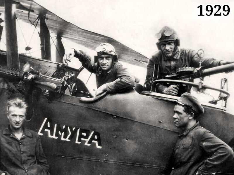 Фото экипаж и мотористы самолёта Р-1 отряда «Дальневосточный ультиматум» 1929 год