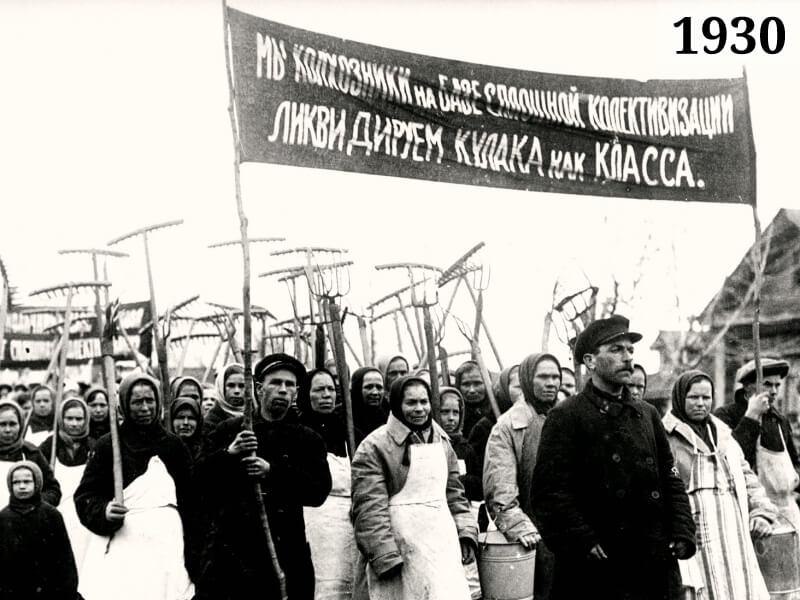 Фото колхозники выступают против кулаков