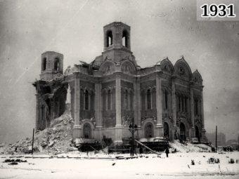 Фото разрушенный Храм Христа Спасителя