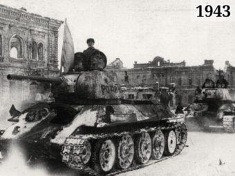 Фото советский танк на улице Октябрьской Сталинград 1943 год