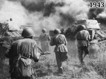 Фото танки и пехота Красной Армии. Контрнаступление, Курская дуга, 1943 год