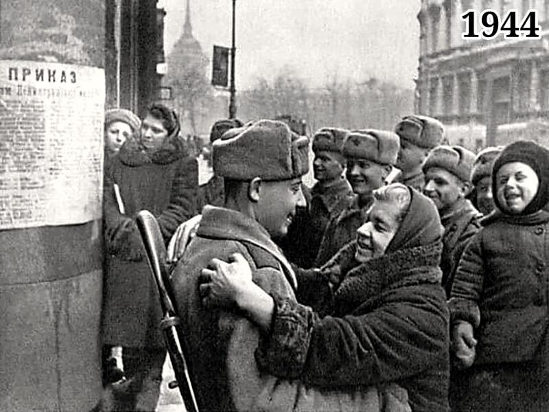 Фото жители и защитники Ленинграда после снятия блокады 1944 год