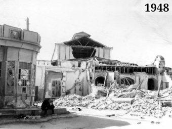 Фото разрушенный Ашхабад 1948 год