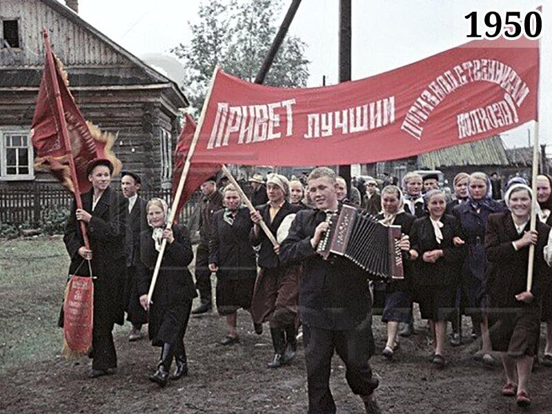 Фото Привет лучшим производственникам колхоза! Праздник урожая 1950г. Колхоз Дружба, Удмуртия.