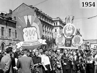 Фото празднование 300-летия Переяславской рады. УССР 1954 год
