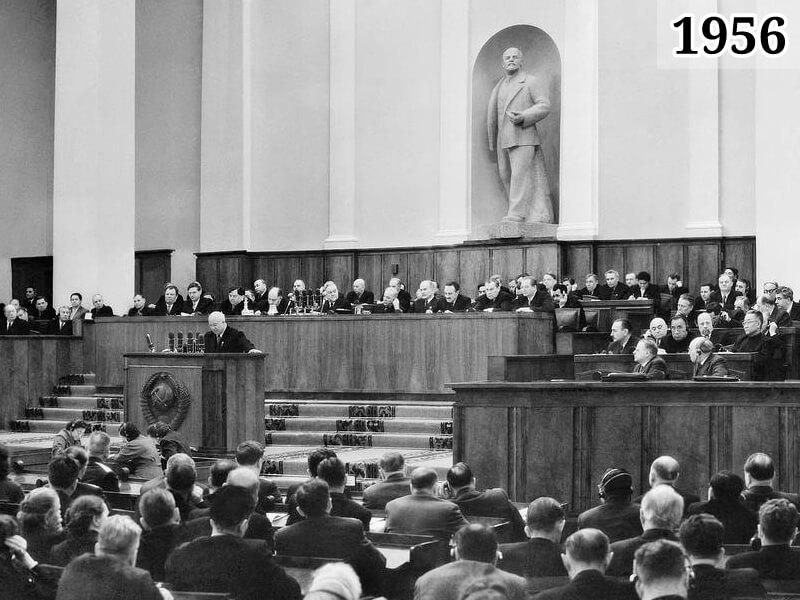 Фото выступление Хрущёва на 20 съезде КПСС. 1956 год