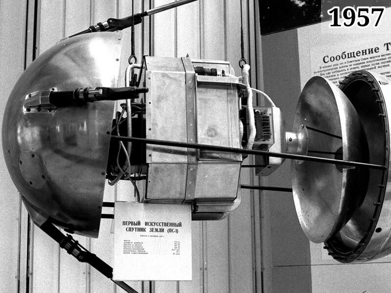 Фото Макет устройства первого искусственного спутника Земли на выставке, посвященной 40-ой годовщине запуска первого спутника. Москва