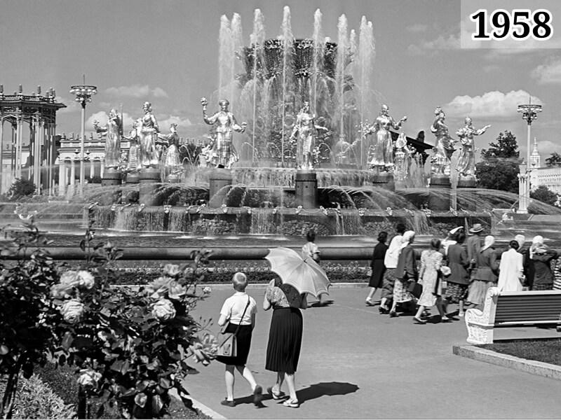 Фото ВДНХ СССР 50-е годы