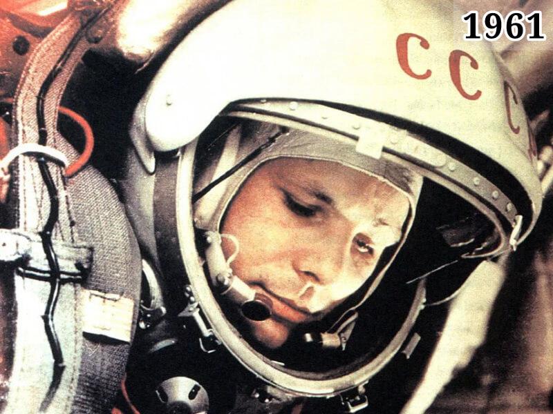 Фото Гагарин в космическом скафандре 1961 год