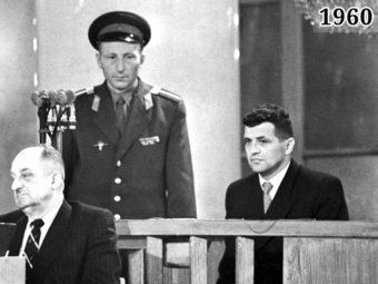 Фото Фрэнсис Гэри Пауэрс на суде в СССР