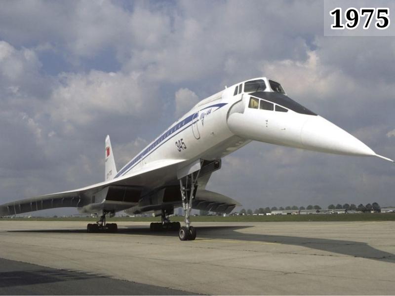 Фото Ту-144 в Ле-Бурже в июне 1977 года
