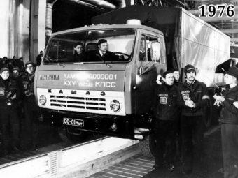 Фото первый КАМАЗ сошёл с главного конвейера 1976 год