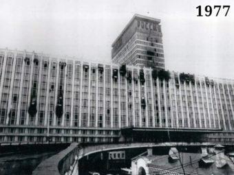 Фото гостиница Россия после пожара. Москва, 1977 год