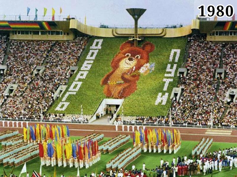 Фото летние олимпийские игры в Москве 1980 год