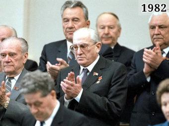 Фото Юрий Владимирович Андропов и партийные функционеры