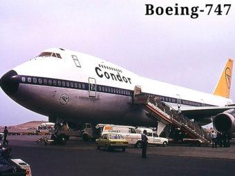 Фото сбитый над Сахалином Боинг-747 за 5 лет до инцидента