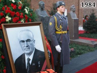Фото прощание с Ю. В. Андроповым 14 февраля 1984 года