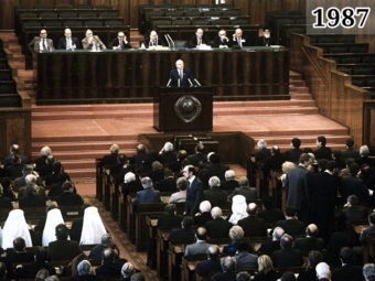 Фото Горбачёв на трибуне январский пленум ЦК КПСС 1987 год