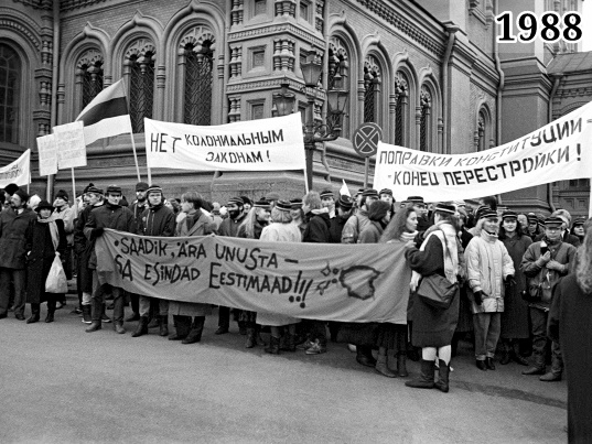 Фото Демонстрация жителей Таллина по вопросу суверенитета 1988 год