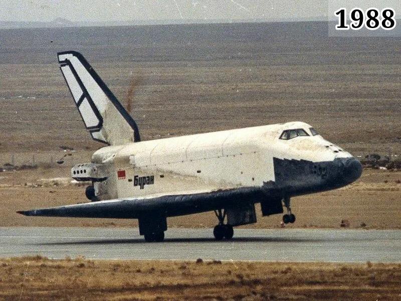 Фото многоразовый космический корабль Буран, полёт 15 ноября 1988