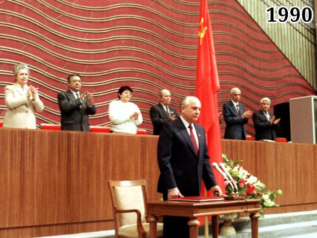 Фото Михаил Горбачёв на III Съезде народных депутатов СССР 1990 год
