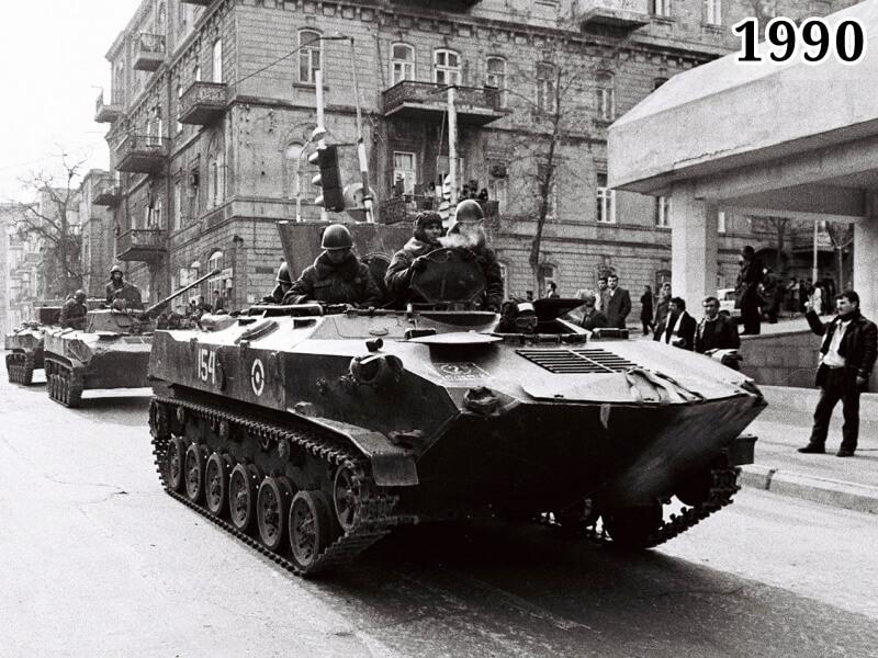 Фото советская военная техника на улицах Баку. Январь 1990 года